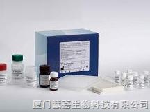 人基质金属蛋白酶抑制因子2(TIMP-2)ELISA试剂盒