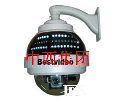 红外球型云台一体化摄象机/一体化摄象机