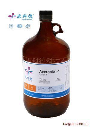 色譜純乙腈,液相色譜試劑,高純化學試劑