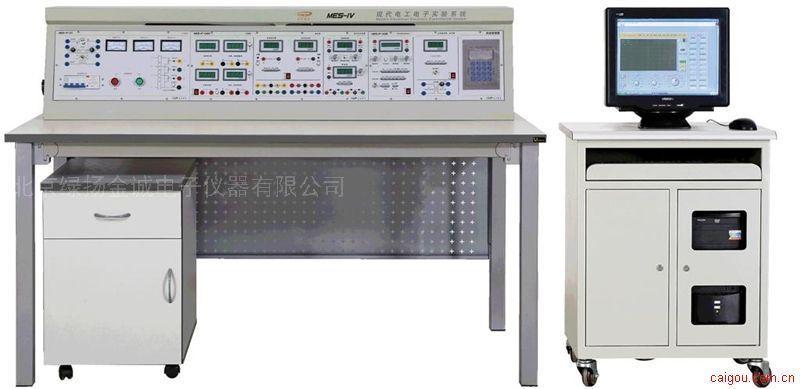 MES-IV型現代電工電子實驗系統(無線監控系統)