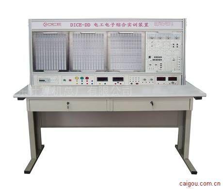 DICE-DD-C1電工電子綜合實訓技術裝置