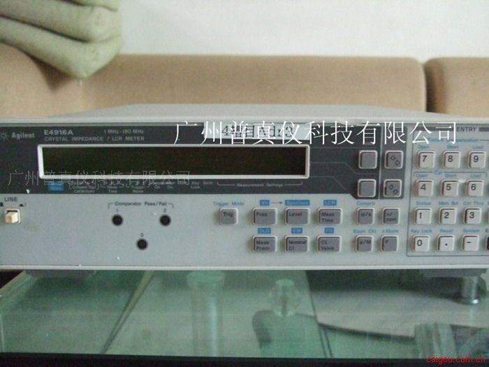Agilent E4916A 晶振阻抗分析儀