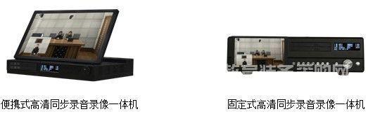 极影同步录音录像新产品全面走向高清化