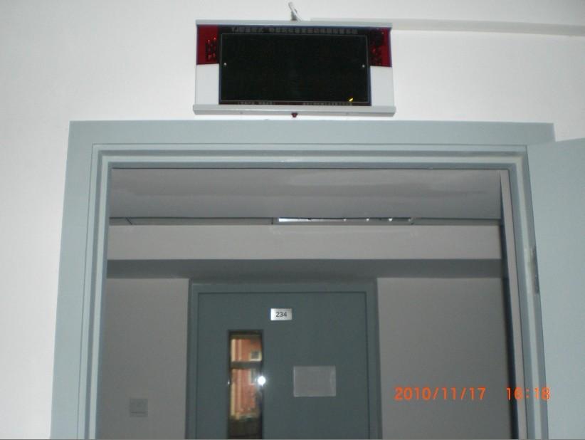 """TJ-4SL型 遥控式""""特教院校寝室呼唤、实发事件报警系统"""""""