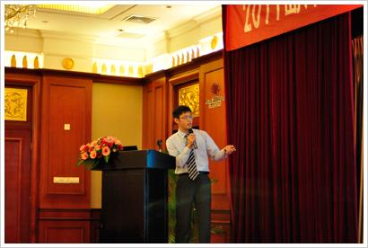 冯旭工程师在演讲