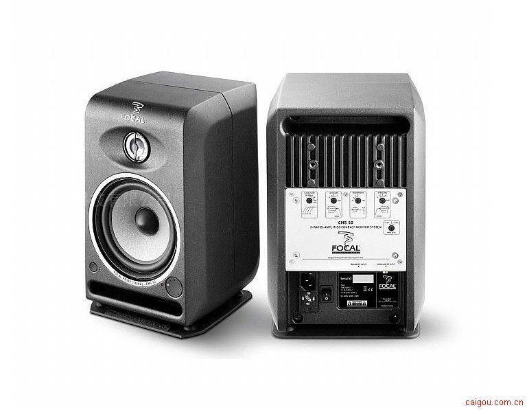 法国劲浪Focal  cms50有源监听音箱总代理经销