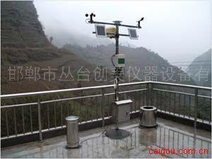 气象站/自动气象站/小型气象站