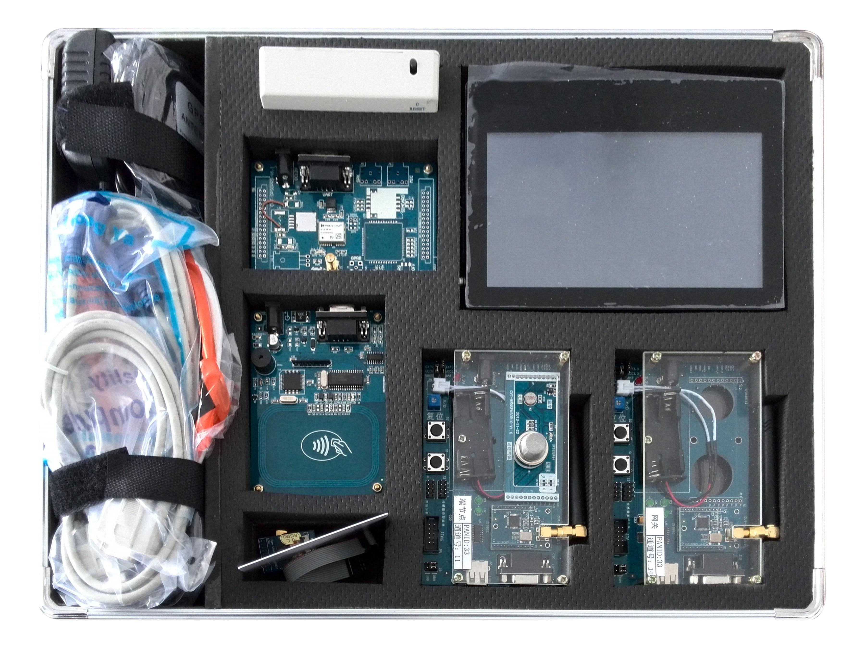 物联网rfid实验箱