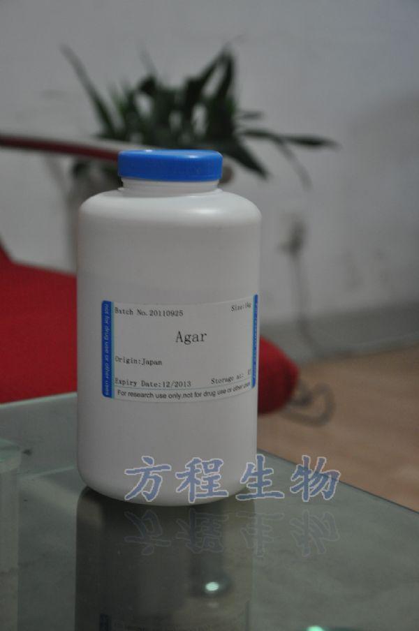 人阴离子/糖转运蛋白(AST)检测/(ELISA)kit试剂盒/免费检测