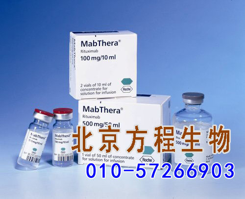 人微管蛋白β(TUBβ)检测/(ELISA)kit试剂盒/免费检测