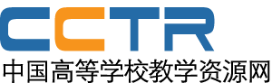 CCTR-E 题库管理中心