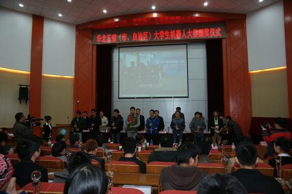 智能佳参加华北五省机器人大赛回顾