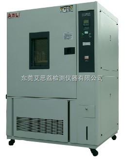 保险丝氙灯耐候试验箱 浙江疝灯老化试验箱 厂家