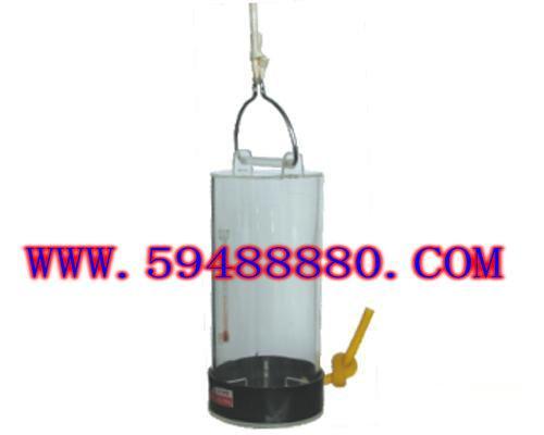 分层桶式深水采样器 型号:KYMTN-S