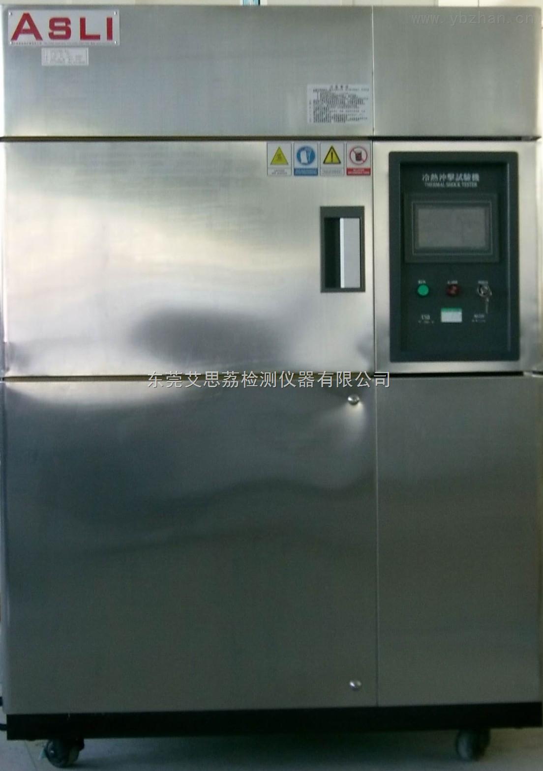 防雨测试箱价格 许昌UV紫外线老化实验箱