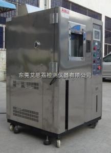四川高低温冲击试验箱价格 河北高低温交变湿热实验工作原理
