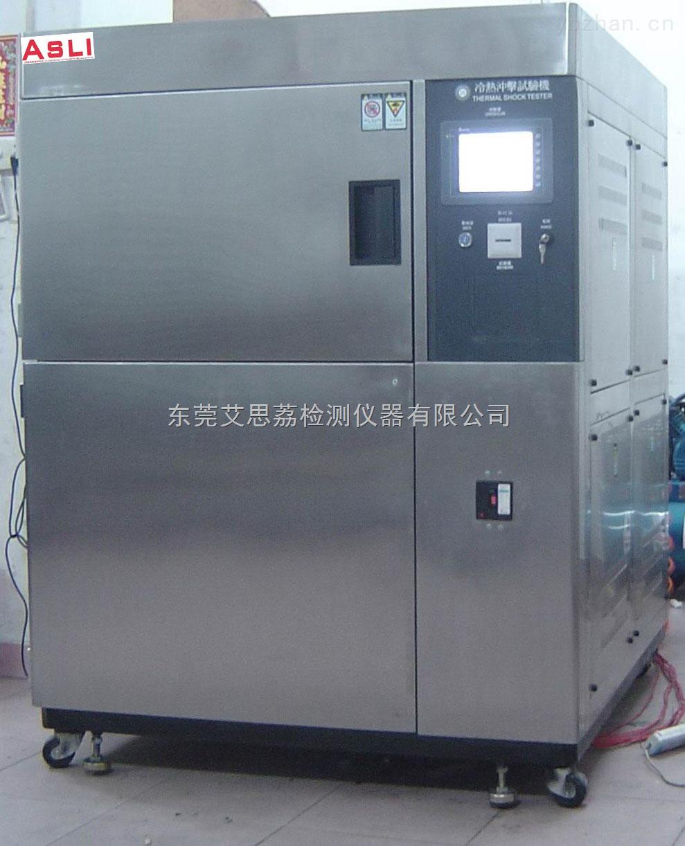 安徽荧光紫外线老化试验箱品牌