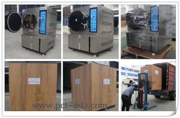 北京恒温恒湿试验箱 产品质量可靠工艺过关 非标