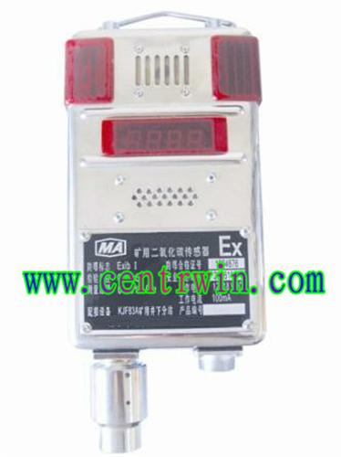 矿用二氧化碳传感器 型号:BMZT4-GRG5