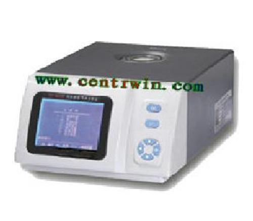 汽车排放气体分析仪 型号:YDESV-4Q