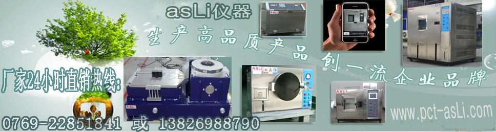 氙灯老化试验机 射的设备主要是哪几款? 控制系统