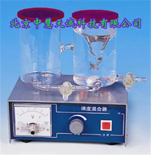 梯度混合器 型号:DJCH-4000