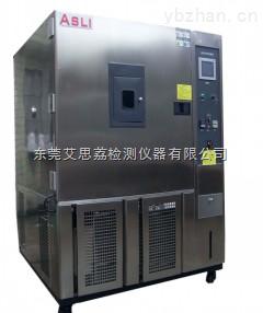 通信紫外加速老化试验机 氙灯老化试验箱掌握核心技术,质量保障