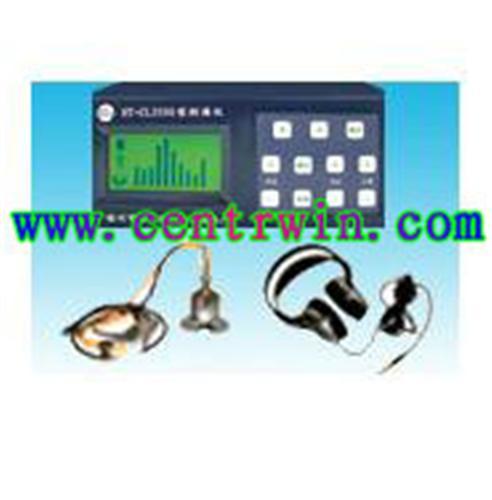 测漏仪/自来水管网漏水检测仪 型号:YT-CHT-CL3500