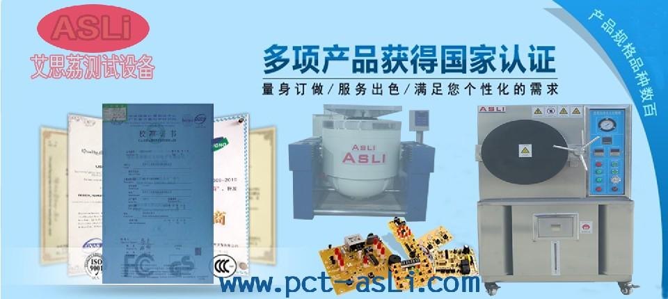 疲劳温湿度振动试验箱介绍 二手振动台及振动试验 价格