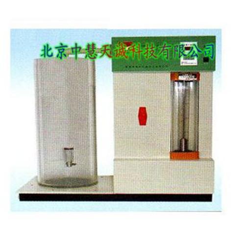 黏泥含量测定仪型号:HTN-1
