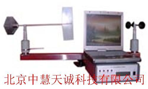 风向风速监测报警系统 型号:BYT-FSR2-FA