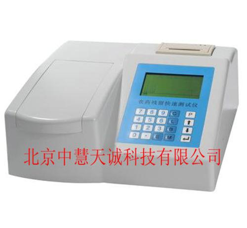 便携式数显农药残留快速测试仪/台式数显农药残留快速测试仪 型号:XJA-GNSPR-16D
