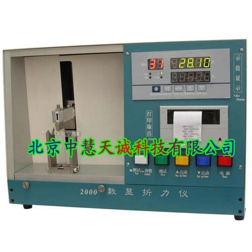 数显折力仪/折断力仪 型号:ZYL2000