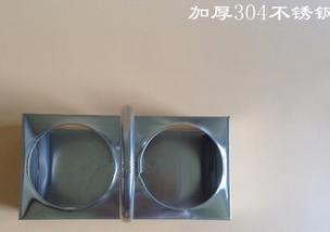 双套式不锈钢支架负压吸引装置  产品货号: wi119079