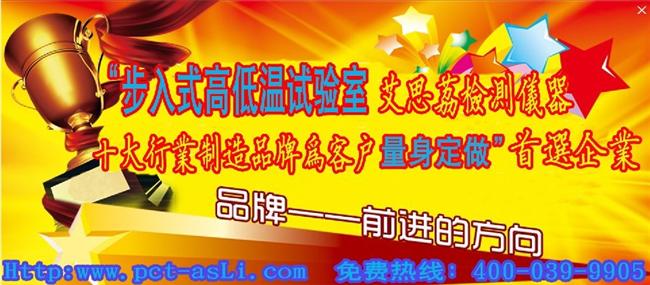 PCT试验箱 天津 系列