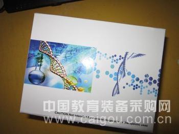 最新供应人葡萄糖氧化酶(GOD)ELISA试剂盒说明书