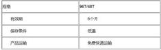 进口/国产兔子促黄体激素(LH)ELISA试剂盒