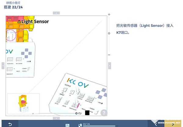 搭上想象成长 索尼KOOV编程教育机器人评测