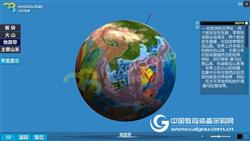 云幻科教创新探究实践教育方案首亮相第73届教育展