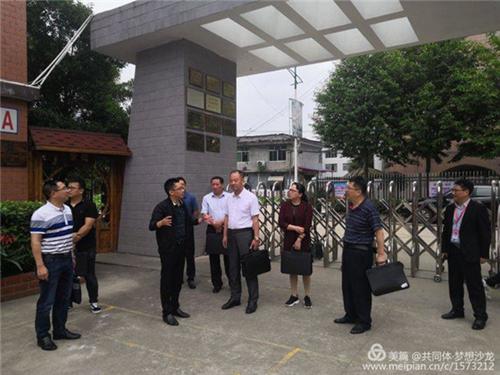 """建宁县接受""""义务教育管理标准化学校""""创建市级评估验收"""