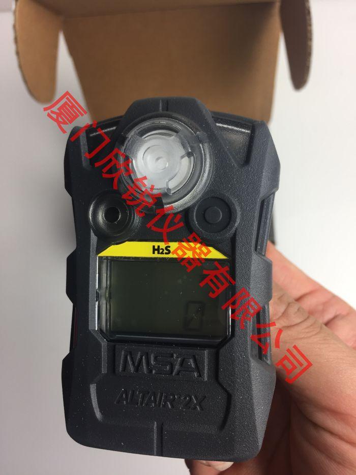 梅思安天鷹2X硫化氫報警儀ALTAIR 2X H2S氣體報警儀