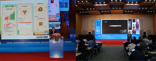 雪松湾闪耀中国国际教育装备(上海)博览会