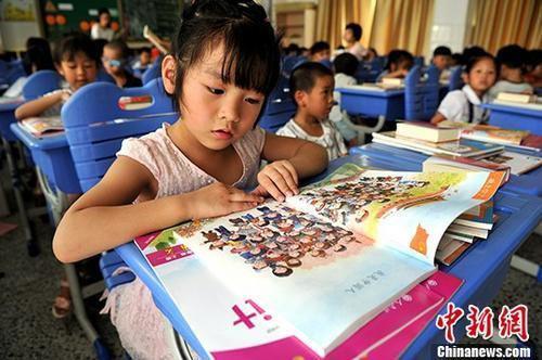 义务教育年费超2万亿元 教育目标仍难以实现?