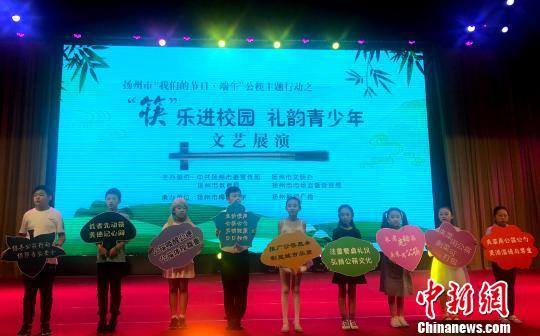 """江苏扬州全市小学生为城市文明代言""""长者先动筷"""""""