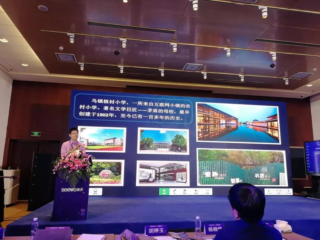 希沃名师杯 | 陆炳康:信息化拓宽学科融合新路径