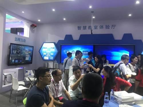 AOC表态第53届中国初等教养育落览会,助铰教养育当代当世募化展开!