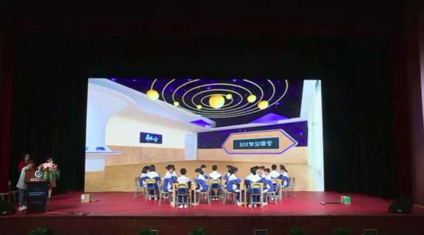 101智慧課堂精彩示範課,成為2019中國智慧教育發展大會重磅亮點